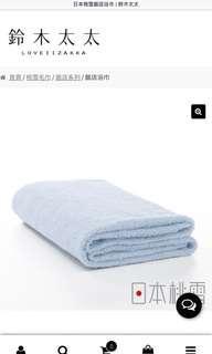 🚚 鈴木太太日本桃雪飯店浴巾