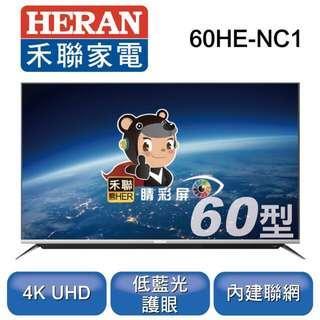 HERAN 禾聯電視60HE-NC1 60型4K +視訊盒