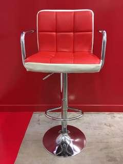 Adjustable Bar Stool with Armrests (Leather Seat)