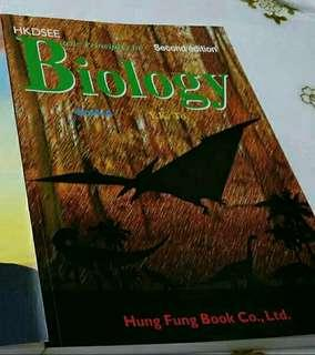 dse 英文bio恐龍書