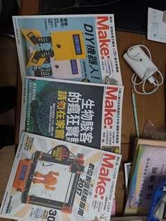 Make雜誌3本(29〜31)