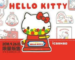 🚚 【全新】限量KITTY可愛扭蛋造型icash