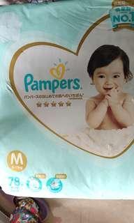 Pampers幫寶適中碼尿片