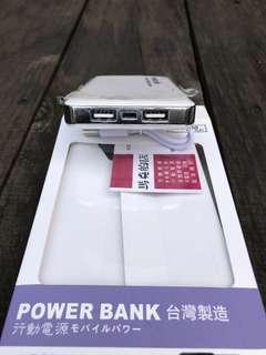 🚚 Power bank 18000 MAH