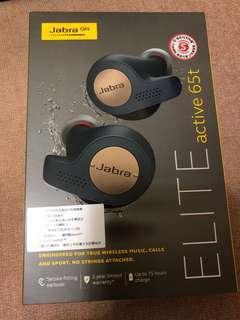 Jabra Elite Active 65t 真無線藍牙耳機(藍)台灣公司貨