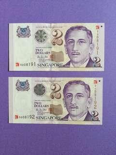 🚚 Singapore Portrait $2 x 2 Run Replacement UNC Notes