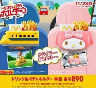 🚚 【全新】日本 美樂蒂X麥當勞 薯條提籃 置物架