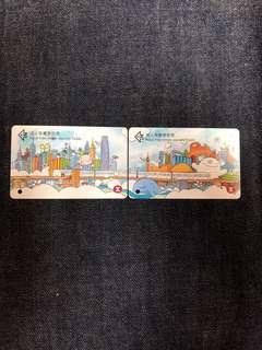 MTR Club 2005年地鐵紀念票一套