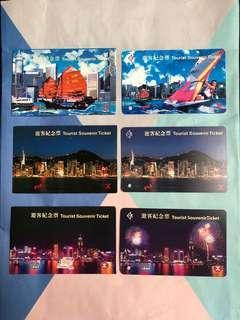 MTR KCR 遊客紀念車票