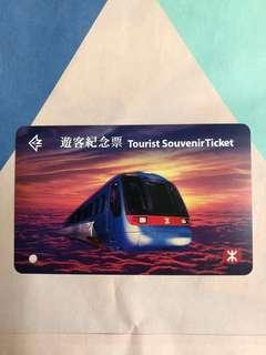 MTR 遊客紀念車票
