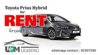 Toyota Prius Hybrid CHEAP