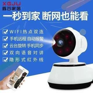 CCTV v380