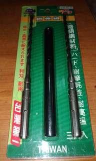 台灣製 富士山 5.8*160mm 四溝型 鑽兼鎖 套裝組#集氣
