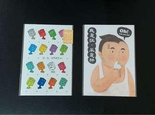 明信片 Post Card