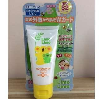 日本製️️ 【Limo Limo UV防曬 防蚊 乳液 50g】