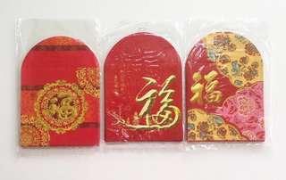 RM2 Red Packet Angpow Angpau Angpao