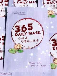 (Beli 2 Bayar 1) Beauty Buffet Water Lily Hidrating Mask