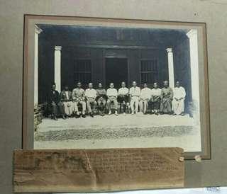 GAMBAR LAMA SEJARAH 1928