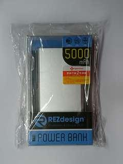 全新行貨 REZDesign 行動電源 充電器 尿袋 Power Bank 5000mAh