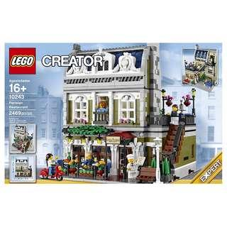 LEGO® Creator™ 10243 Parisian Restaurant (Retired/MISB)