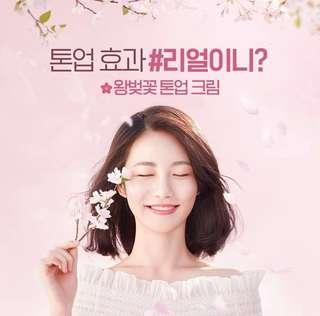 Innisfree Jeju Cherry Blossom Sakura Tone Up Cream Korea