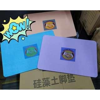 HK$88/1塊(大尺寸) ~ 全新正宗硅藻土吸水板, 快乾防滑吸水板, 浴室門口地墊 600 X 390 X 9mm