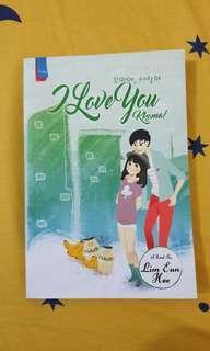 I Love You, Kkoma! Novel
