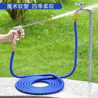 BRASS CONNECTOR Magic Hose for Gardening Car Wash Aircon Wash