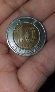 10 hongkong dollar 1996