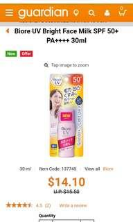 Biore sun screen