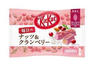 Ruby Chocolate Kit Kat (Limited only to Japan)