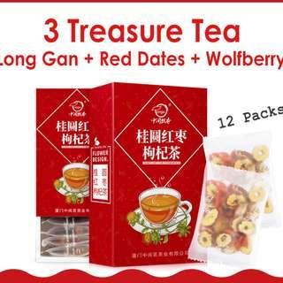 Long Gan Red dates tea