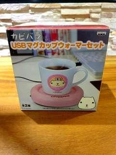 🚚 *BNIB* Kapibarasan USB Cup Warmer