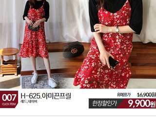 🚚 Dailyshop Red Flower Frill Dress