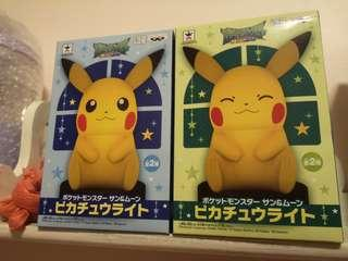 Banpresto Pikachu Light