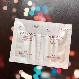 HK$6/ 2包/ 1g Sofina Alblanc Medicated Whitening Essence EX 正離子美白精華素 EX 試用裝 Sample 0.5g x 2
