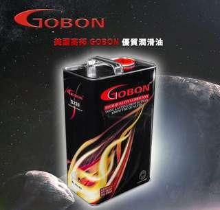 美國高邦機油(GOBON Oil) x2罐