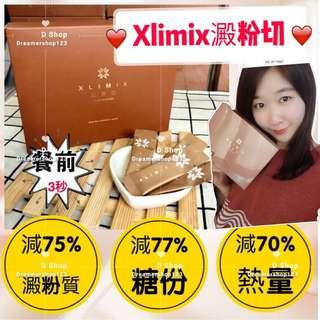 """xlimix""的图片搜索结果"