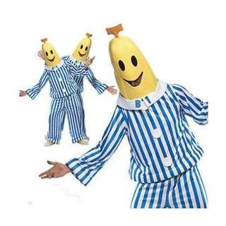 Costume Rental - Bananas in Pyjamas costume