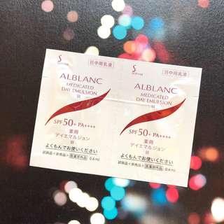 HK$4/ 2包/ 1.2ml Sofina Alblanc Medicated Day Emulsion III SPF50+ PA++++  潤白美肌防曬乳液 III 試用裝 Sample 0.6ml x 2