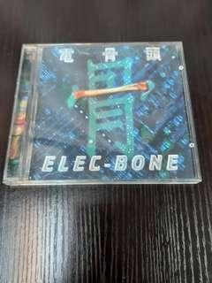 電骨頭 Elec~Bone CD