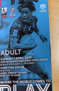 Sunday Hong Kong rugby 7s sevens ticket