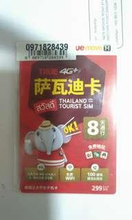 Thailand tourist SIM card. 8 days Truemove