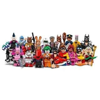 71017 Lego Batman Movie 2017 Minifigures (Complete Set Of 20 Minifigures)