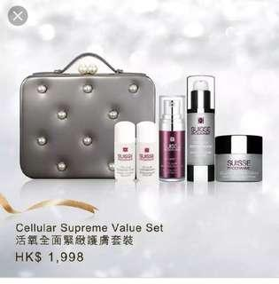 SUISSE 活氧全面緊緻護膚套裝 PROGRAMME Cellular Supreme Value Set (5piece) NEW  50% off SASA
