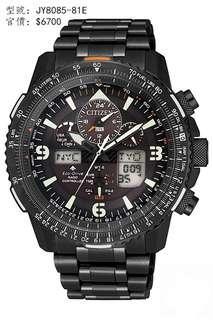 CITIZEN Watch 手錶 JY8085-81E