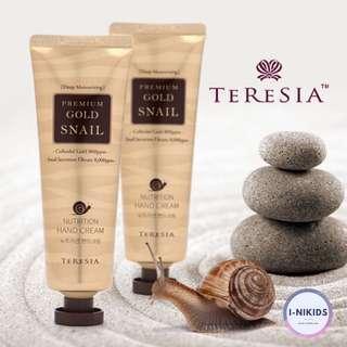 🇰🇷 韓國直送 - 韓國 TERESIA Premium Gold Snail Nutrition Hand Cream 高級黃金蝸牛護手霜