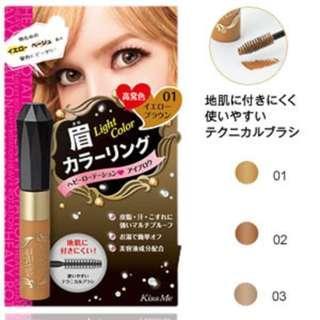🚚 Kiss Me Heavy Rotation Coloring Eyebrow #01 Yellow Brown