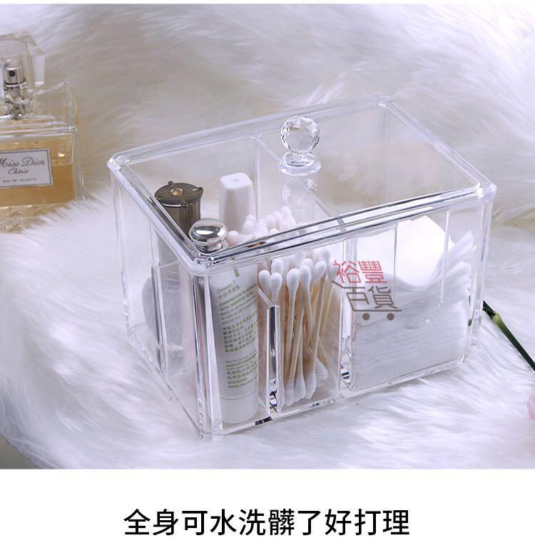 化妝品收納架