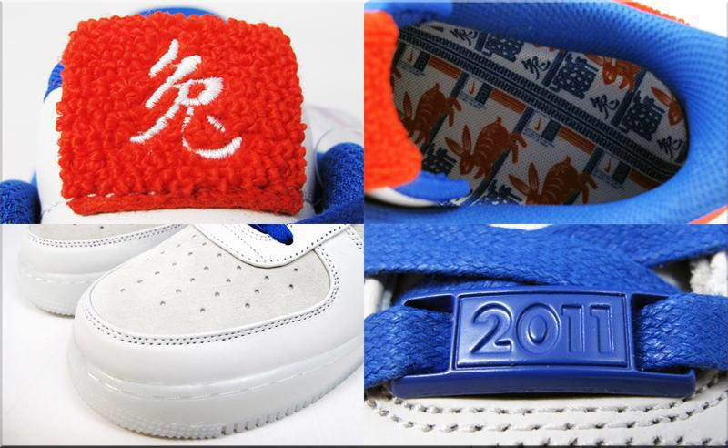 timeless design be5fe 5070e Air Force 1 Year of Rabbit, Men s Fashion, Footwear, Sneakers on ...